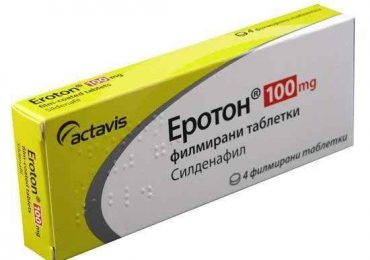 Eroton Sildenafil 100mg Review: Great ED Brand for Erectile Dysfunction