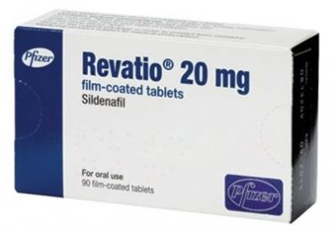 Revatio 100mg Review: Viagra Got a Twin!