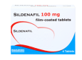 Sildenafil Labesfal Review: Hardly Available Erectile Dysfunction Treatment