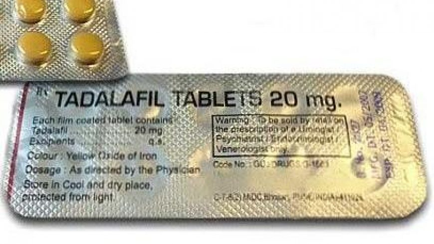 Tagil 10 mg Review: Not Potential Drug to Avoid