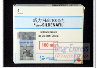 Pms-Sildenafil Review: Erectile Dysfunction Treatment with Limited Online Availability