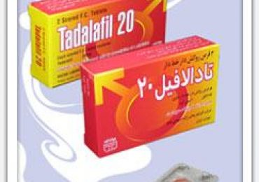 Mw-20 Tadalafil Review: Sex Pills Effectiveness Outline