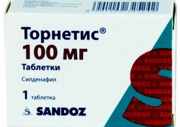 Tornetis 50/100mg Sandoz Sildenafil Review: Simply Incredible Treatment for Erectile Dysfunction